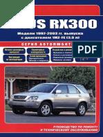 Lexus_RX300-1997-2003_LA