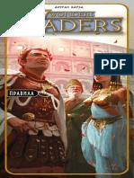 7Wonders-Leaders-Rules-RU_v1