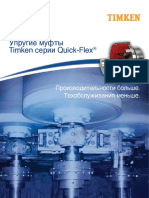 10426--Timken Quick-Flex Couplings Brochure_rus