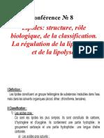 Biochimie_Dentisterie_Conférence №8