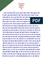 Premchands Hindi Short Story Eidgah
