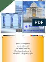 JSMC_Prayer_book