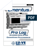 PRO LOG Manual (ENG) Rev1 2