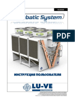 Manuale Adiabatic System 1.0 (Rus)