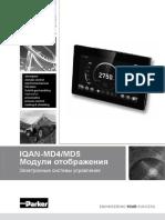 5-10_IQAN-MD4-MD5_HY33-8408-RU-11-2013-412
