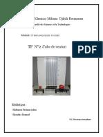 MDF 3