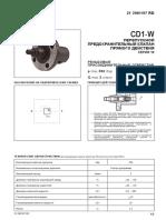 21200_RD Тип CD1-W Перепускной предохранительный клапан прямого действия