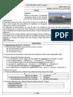 D6 - 4°AM - Grand Phare