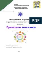 Publication 3739
