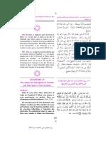 Hadiths Islam5