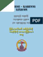 Karenni Dictionary for Print