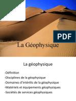 La Géophysique (1)
