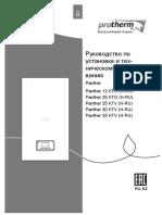 rukovodstvo_po_montagu_i_tehnicheskomu_obslugivaniyu_pantera_2015_rnc_12kto-25kto-25ktv-30ktv-35ktv