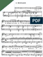Шопен - Мелодия (5)