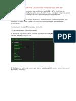 Бесплатная Webasto на свежих дизелях_A6, Q7 и т.д.
