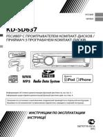 Инструкция Jvc Kd-sd637