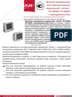 Monitor Pacienta Rs 9000f Armed Pasport 3