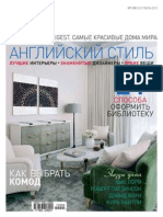 Architectural_Digest_Russia_09_2010
