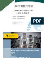 20100309 BESR & BE 2010 講義檔