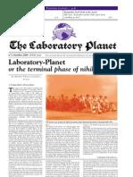 laboratory_planet_3_en