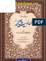 Ahaadees e Saheeha Jilad.1