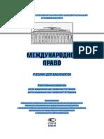 МП Валеев 2017