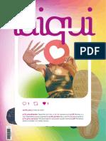 Revista | Laiqui