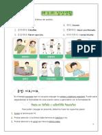 Korean homework book