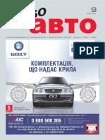 Aviso-auto (DN) - 09 /153/