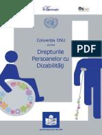 CDPD-usor-de-citit