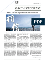 DPP_Newsletter_Dec2010