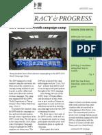 DPP Newsletter Aug2010