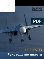 Su-33 DCS Flaming Cliffs Flight Manual RU