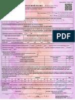 Policy_b974ad8e-3cdb-4571-9e52-344e1c755a36