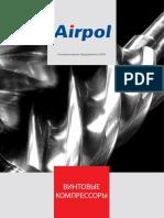 винтовые компресоры airpol проспект