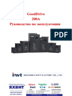 Goodrive200A_user_manual_RU