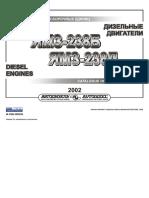 4-katalog-yamz-238b-yamz-238d