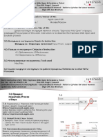 ACI-WI-RUDC-140 Apple RU - Espresso Web Open  Escalate a Ticket