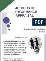 method of performance appraisal