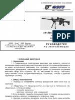 Manual Fort301