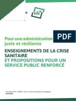 Pour une administration publique juste et résiliente. Enseignements de la crise sanitaire et propositions pour un service public renforcé.