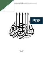 Alfalah-Bank-Internship (NUML)
