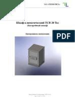 TCB-20-TEC