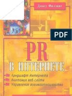 PR_TOR~1