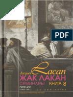 Lacan Seminar 8 Perenos