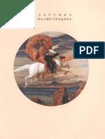 Кун Н.А. - Мифы и Легенды Древней Греции (Подарочные Издания. Классика в Иллюстрациях) - 2011