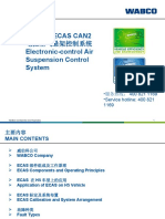 Electronic-control Air Suspension Control System空气悬架控制系统ECAS(中英文)