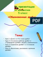 IHJp4Ffe-RRTTHnoUCcAoQ (1)