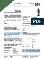3662-TopTecATF1400-43.0-ru