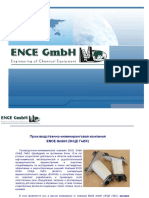 Ence-gmbh Gas Turbines Service Rus